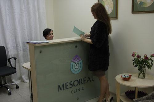 MESOREAL CLINIC - новый формат современных услуг в косметологии