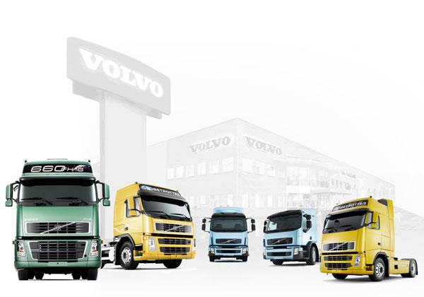 Volvo Group открывает три центра продаж грузовиков с пробегом
