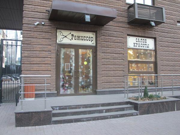 Впечатления от салонов красоты на Мосфильмовской улице