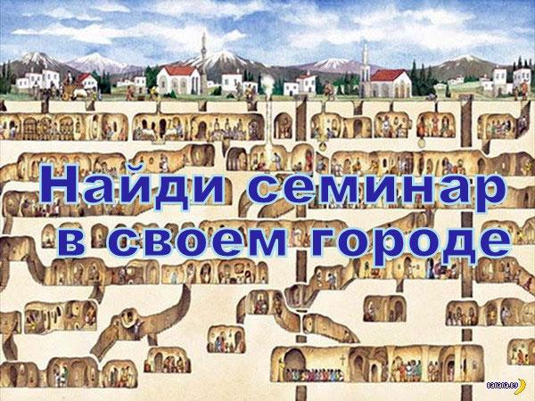 Московская афиша семинаров для косметологов