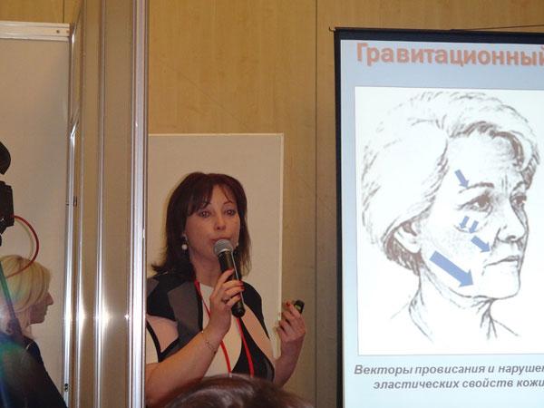 XIV Международный Конгресс по эстетической медицине U.I.M.E.