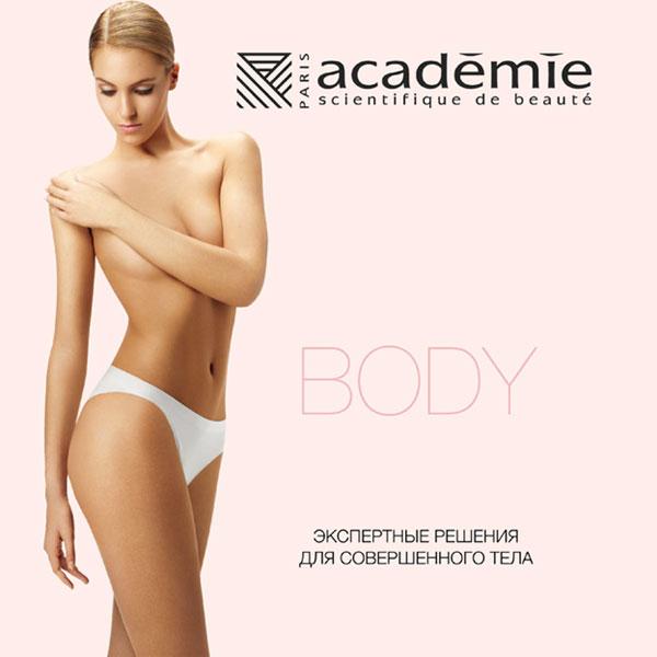 Стройное и подтянутое тело с Academie Body
