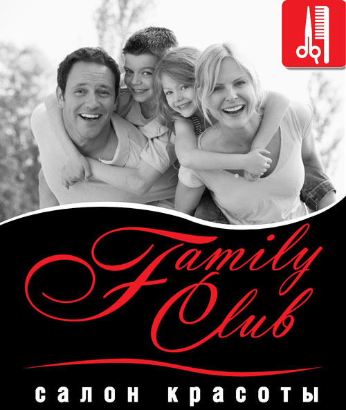 Салон красоты ''Family Club''
