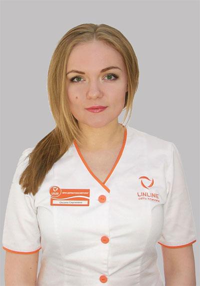 Оксана Сергеевна Ситникова