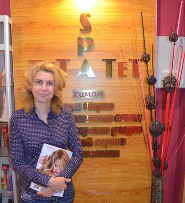 Чаусова Татьяна Сергеевна