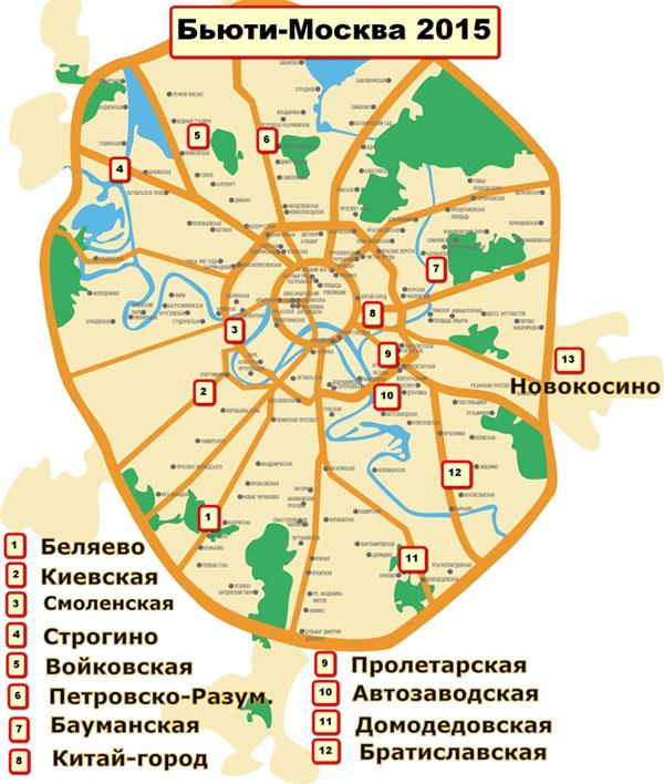 Фестиваль красоты Бьюти-Хеллоуин за три дня сделает москвичек страшно красивыми