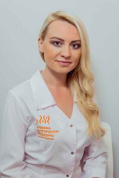 Нургалеева Лиана Раисовна