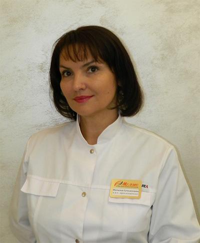 Наталья Исмаилова