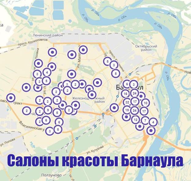 Курс администратора салона красоты в Барнауле