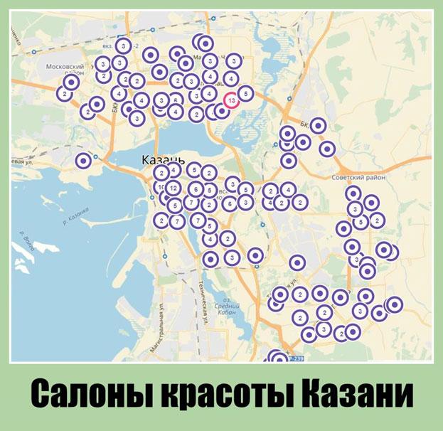 Курс администратора салона красоты в Казани