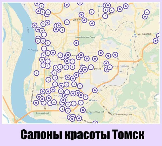 Курс администратора для салонов красоты в Томске
