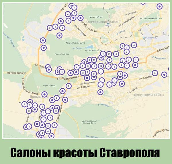 Курс администратора салона красоты в Ставрополе