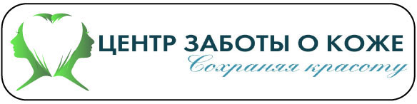 Первый Чемпионат в Индустрии красоты города Ижевска
