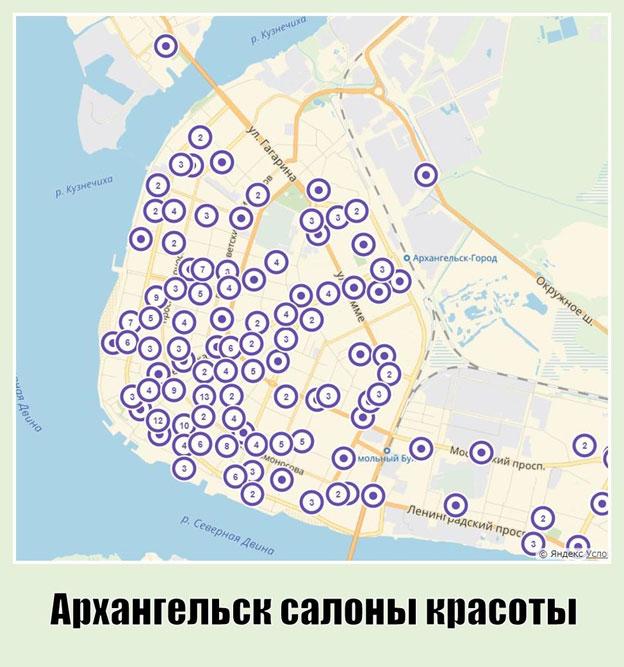 Курс администратора в Архангельске