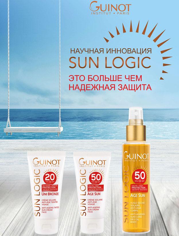 Инновационная линия SUN LOGIC