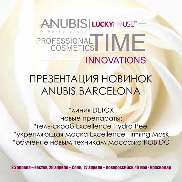 Премьера новой линии Detox Anubis Barcelona