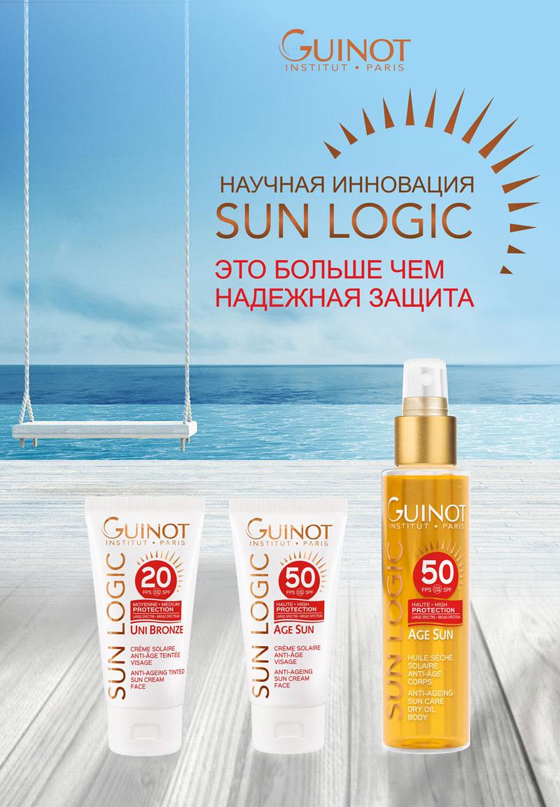 Sun Logic