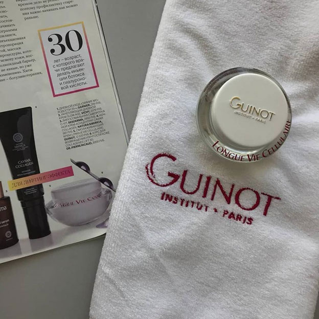 Cosmopolitan Shopping об anti-age уходе от Guinot
