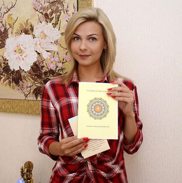 Ксения Апакова
