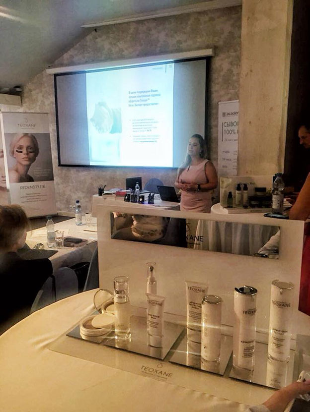 Бизнес-event в Дракино