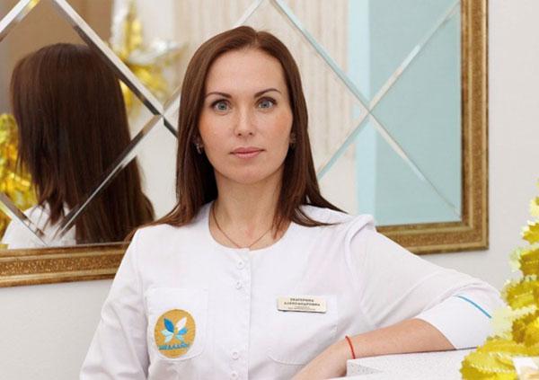Третьякова Екатерина Александровна