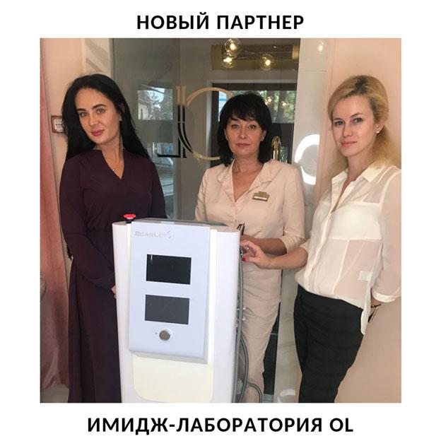 Фракционный микроигольчатый радиочастотный аппарат Scarlet в Воронеже