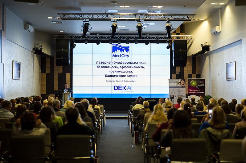 Итоги международного симпозиума профессионалов эстетической медицины DEKA LASER PROF MEETING