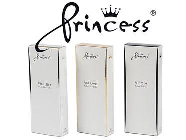 Препараты Принцесс делают ростовчанок царевнами и королевнами