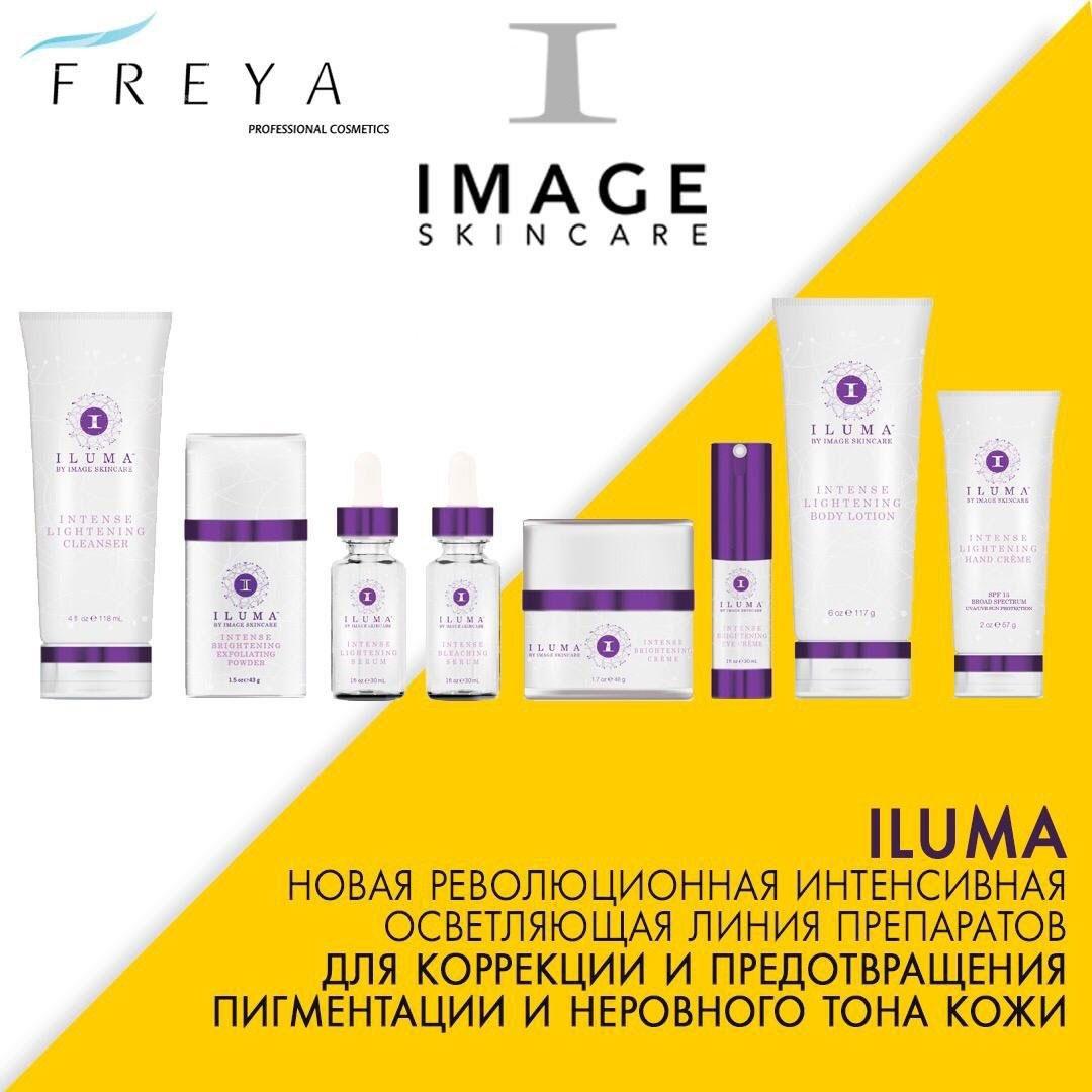 В Ростовской области появились средства от гиперпигментации ILUMA от Image Skincare