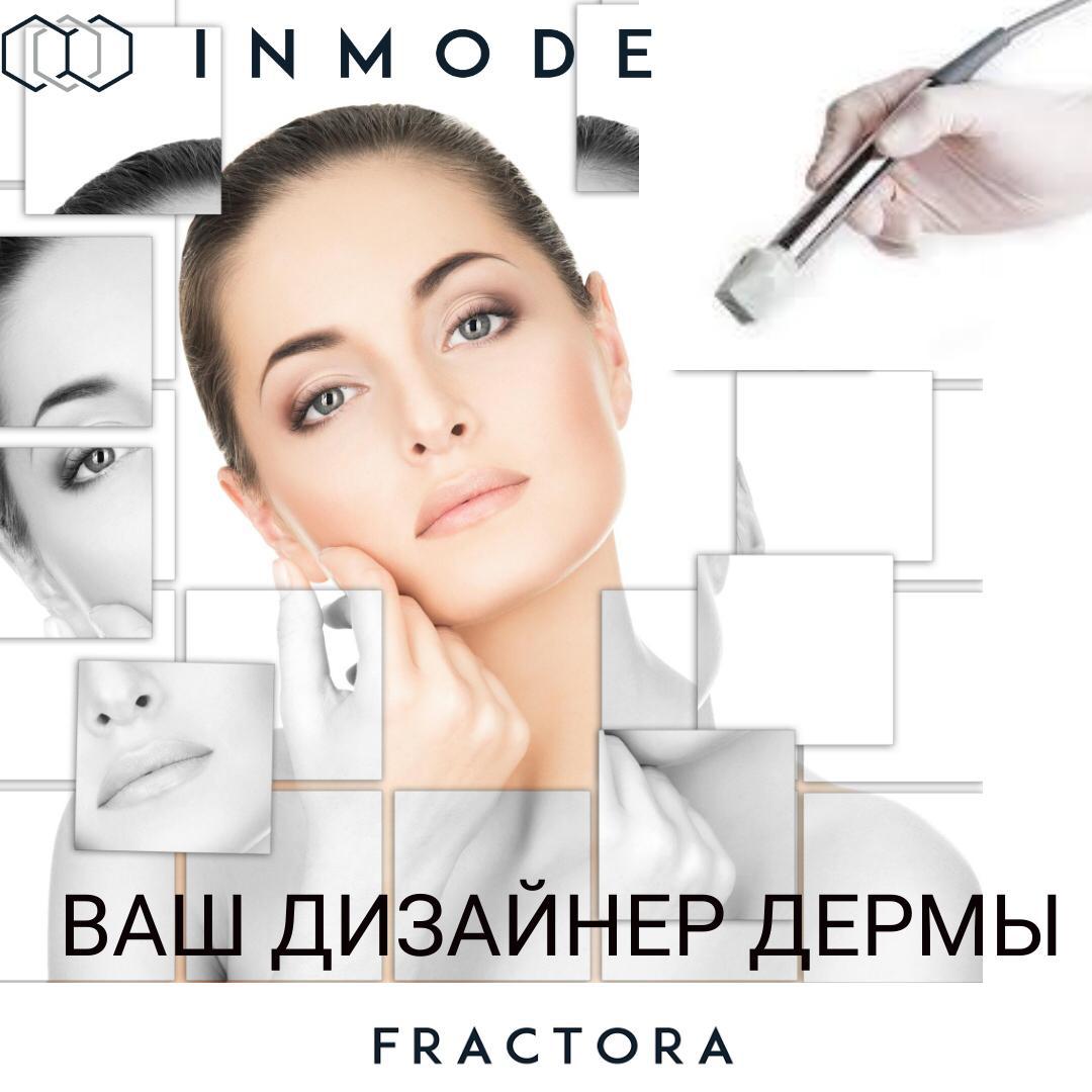 Автоматический дизайнер кожи
