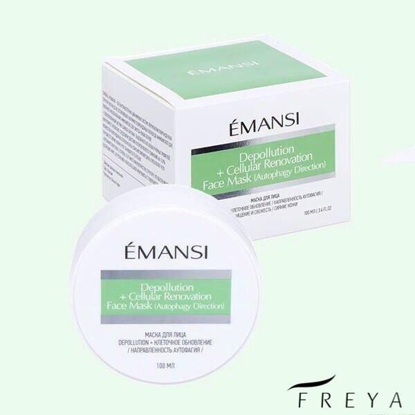 Компания Фрея представляет новую косметическую линию EMANSI+APh-System