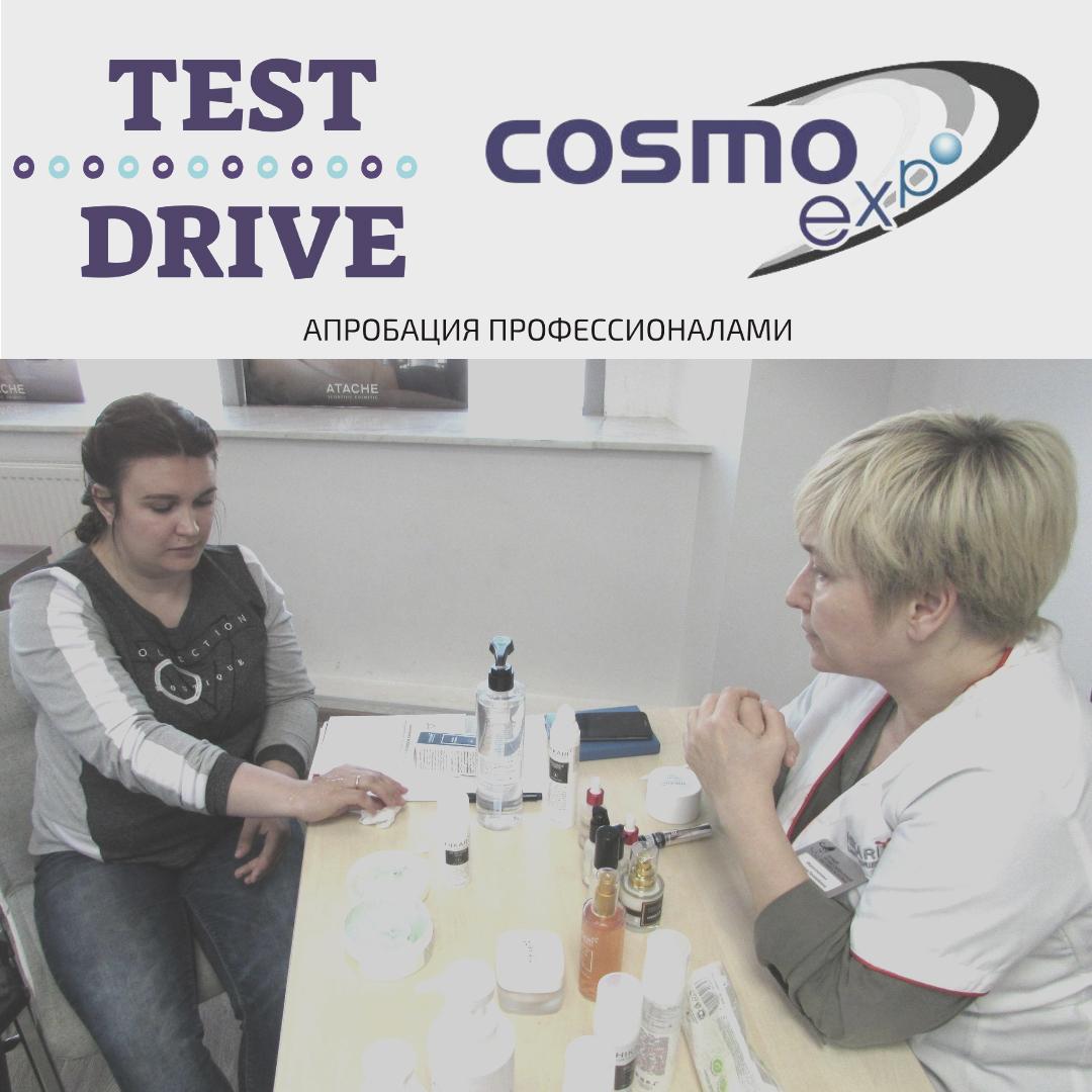Какие продукты выбрал косметолог из линейки Hikari для тестирования