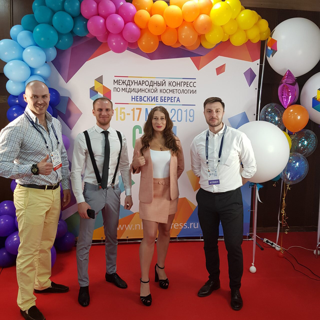 LNC на конгрессе «Невские берега» в Сочи