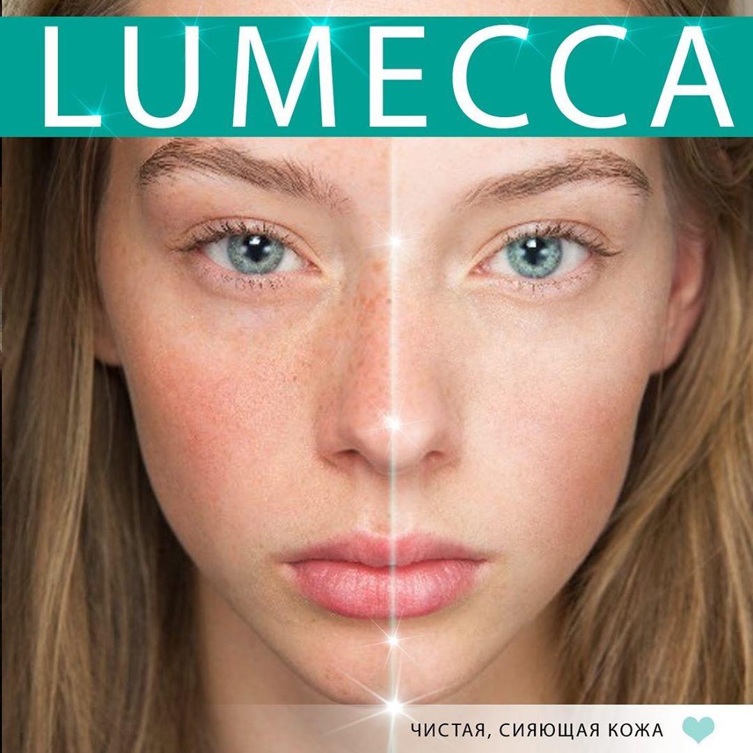 Lumecca