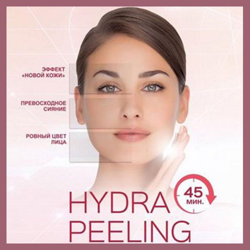 Hydra Peeling Guinot - инновационная процедура эстетического пилинга