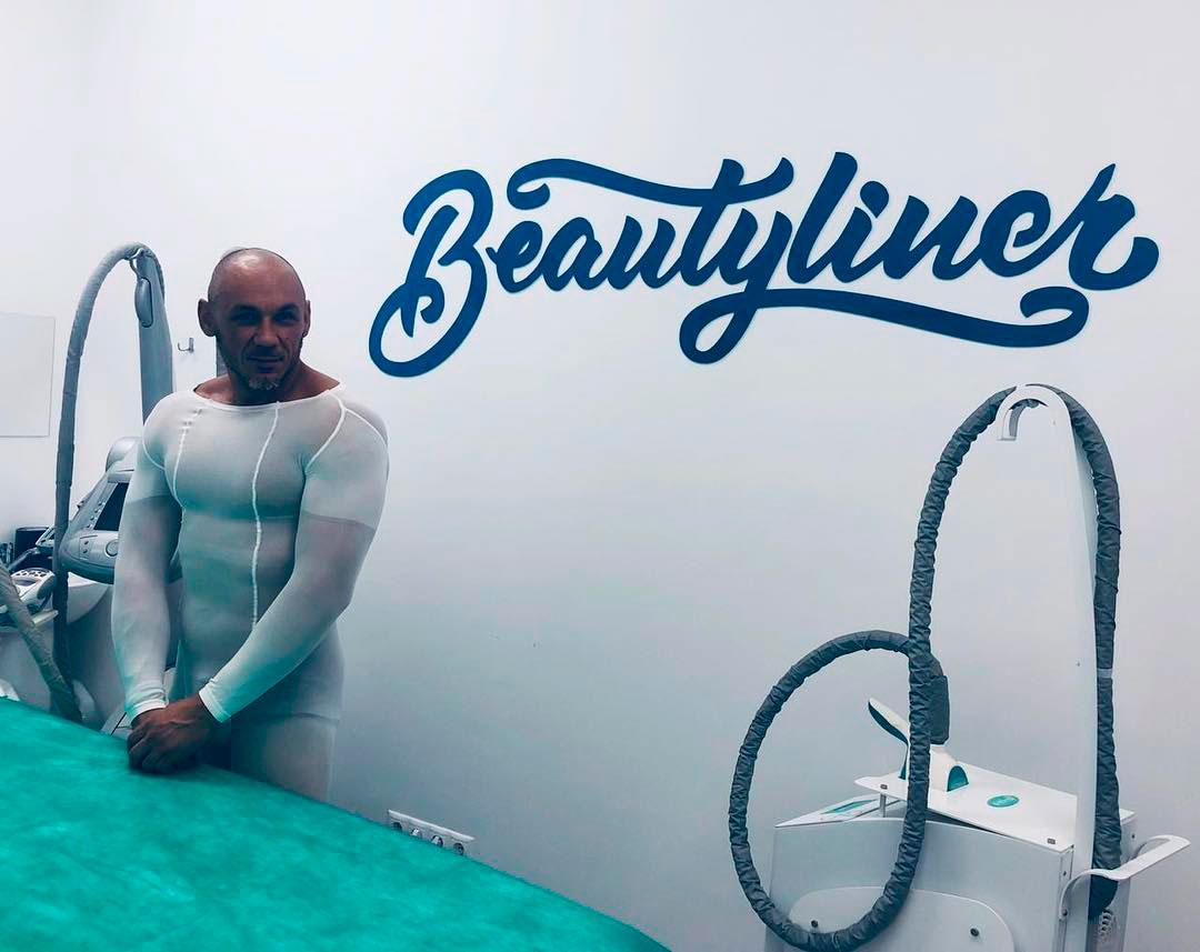 Стройное тело - мужское дело