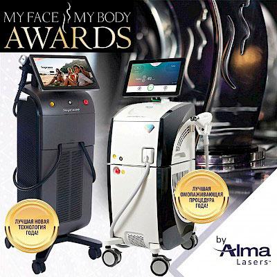 Alma Lasers - победитель MyFaceMyBody Global Aesthetic Awards 2019-2020