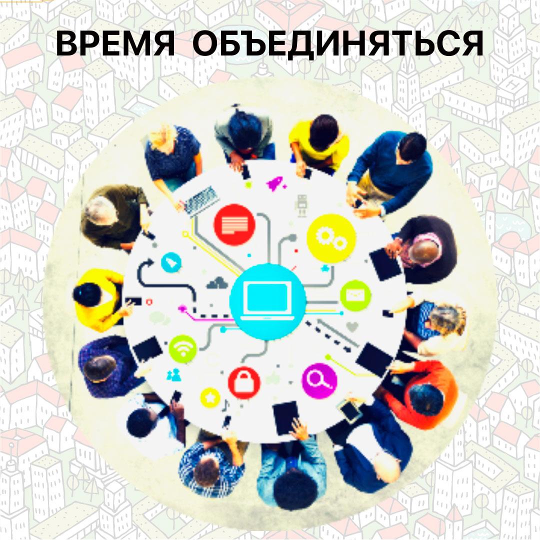 Новый тренд в бьюти-индустрии: коллаборация и взаимопомощь