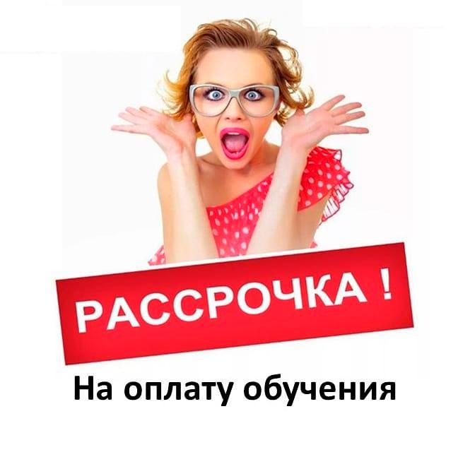 Лицом к косметологам: антикризисное предложение по обучению на курсах РУДН