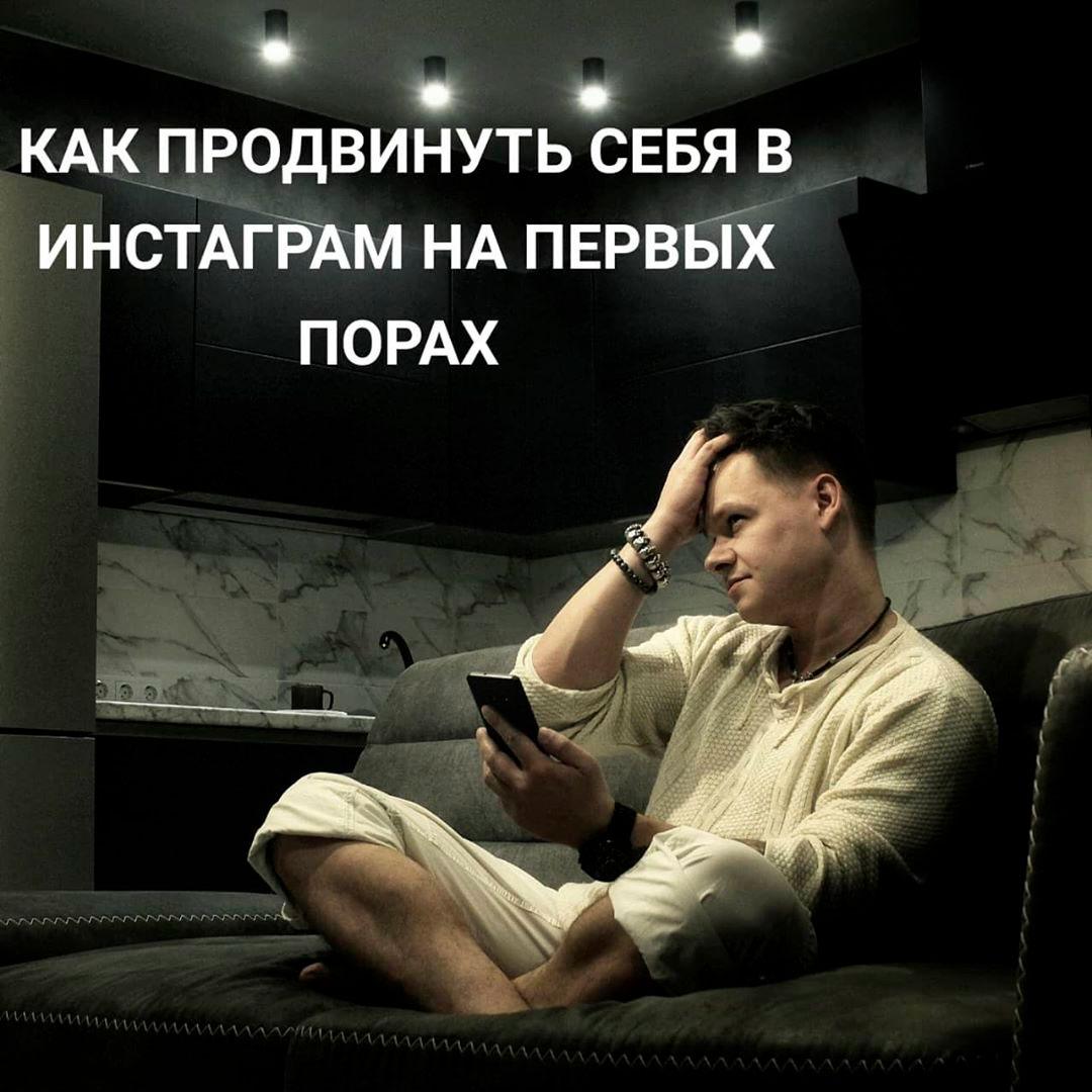 Александр Бесфамильный